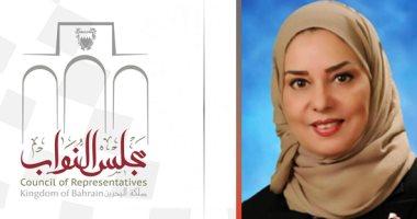 رئيسة مجلس النواب البحرينى تشارك فى إطلاق الوثيقة العربية لحقوق المرأة