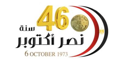القوى العاملة: نتابع الإجازة بالقطاع الخاص بمناسبة ذكرى نصر أكتوبر