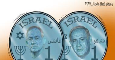 كاريكاتير الصحف الإماراتية.. نتنياهو و جانتس وجهان لعملة واحدة
