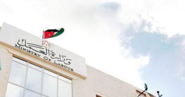 وزارة العمل الأردنية تعلن عن وظائف فى دولة الإمارات