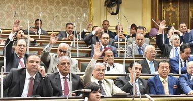 لجنة الصحة بالبرلمان تعد تشريعا لضبط معامل التحاليل الطبية والرقابة عليها