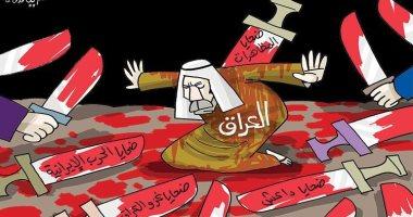 العراق يتلقى الضربات فى كاريكاتير الاتحاد الإماراتية
