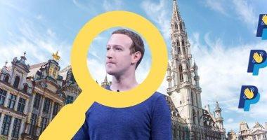 """الاتحاد الأوروبى يستجوب فيس بوك حول عملته الرقمية """"ليبرا"""""""