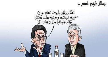 """رسائل الممر.. معتز مطر ومحمد ناصر """"الرعاشة وماعدمكش"""" بكاريكاتير اليوم السابع"""