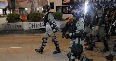 احتجاجات فى هونج كونج والشرطة تطلق الغاز المسيل للدموع تجاه المتظاهرين