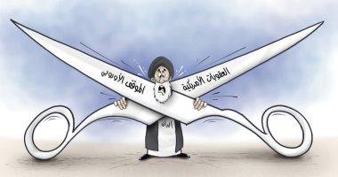 كاريكاتير الصحف الإماراتية.. رقبة إيران بين مقص العقوبات الأمريكية و الموقف الأوروبى