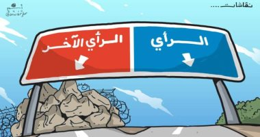 كاريكاتير الصحف الإماراتية.. النقاشات لا تحمل الرأى الأخر