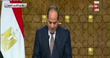الرئيس السيسي: نرفض استخدام القوة فى سوريا أو استقطاع جزء من أراضيها