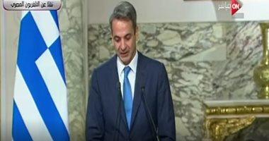 رئيس وزراء اليونان: مصر دولة محورية وعامل استقرار وحليف بالحرب ضد الإرهاب