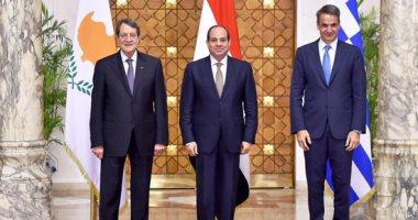 """قمة ثلاثية فى القاهرة.. مصر وقبرص واليونان """"إيد واحدة"""""""
