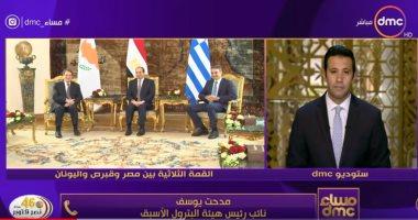 نائب هيئة البترول الأسبق: نجاح القمة الثلاثية بين مصر وقبرص واليونان أزعج تركيا