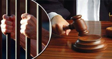 صورة قطار المحاكمات.. انتظار رأى المفتى فى اتهام 5 عاطلين بالقتل العمد بمنشأة ناصر