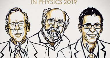 أمريكى وسويسريان يفوزون بجائزة نوبل فى الفيزياء لعام 2019