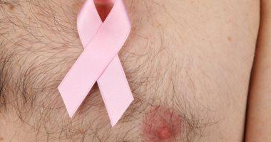 الرجال المصابون بسرطان الثدى أكثر عرضة للوفاة من السيدات.. دراسة توضح