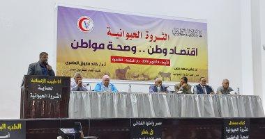 وكيل بيطرى القاهرة: الحمى القلاعية من أخطر الأمراض الموجودة فى العالم