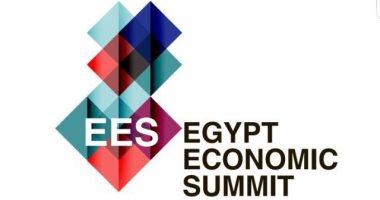 """نوفمبر المقبل.. القاهرة تستضيف قمة """"Egypt Economic Summit"""" بحضور 40 متحدثا"""