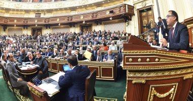 مؤسسات الدولة ملتزمة أمام الشعب بحق مصر فى مياه النيل