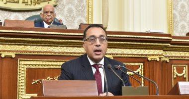 رئيس الوزراء يشارك بمؤتمر أسبوع القاهرة للمياه