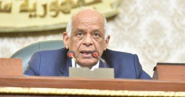 """""""عبد العال"""" للنواب: اطمئنوا.. القيادة السياسية لن تفرط فى نقطة مياه واحدة"""