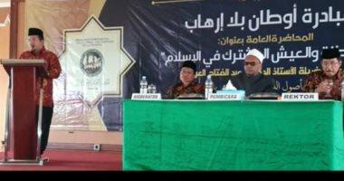 فرع منظمة خريجى الأزهر بإندونيسيا يعقد محاضرة بعنوان العيش المشترك فى الاسلام