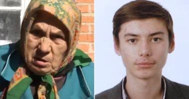 شاب عشرينى يتزوج من عجوز عمرها 81 عاما للهروب من الخدمة العسكرية بأوكرانيا