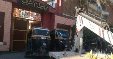 """لجان مرورية لمصادرة مركبات """"التوك توك"""" المخالفة بشوارع بالشرقية"""