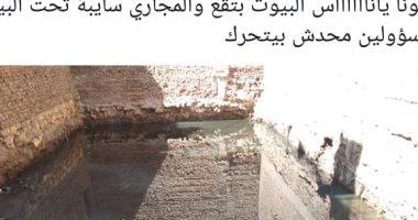 قارئ يشكو انتشار مياه الصرف الصحى بشوارع منطقه ابوزعبل البلد القلوبية