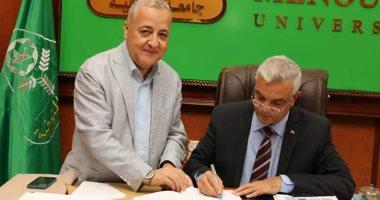 رئيس جامعة المنوفية يعتمد نتيجة دور سبتمبر لكلية الزراعة