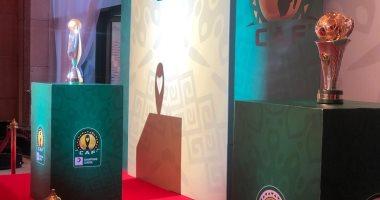 صور.. دوري أبطال أفريقيا والكونفدرالية يزينان قاعة القرعة