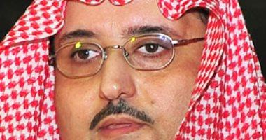 اللجنة الوطنية لمكافحة العمى بالسعودية تحتفى باليوم العالمى للبصر 2019.. غدا