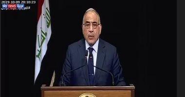 رئيس حكومة العراق يعلن عن قرارات إصلاحية لتحسين الخدمات المقدمة للمواطنين