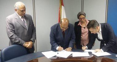 مصر للطيران للخدمات تتعاقد مع شركة Chair السويسرية لخدمة 20 رحلة شهريا