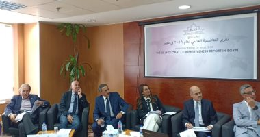 مصر تحتل المركز 93 فى تقرير التنافسية العالمى 2019