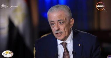 البرلمان يعلن استدعاء طارق شوقى لمناقشة مشكلات أولياء أمور بالمدارس الخاصة