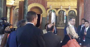 شاهد .. رئيس وزراء اليونان يزور كنيسة مار جرجس بمجمع الأديان