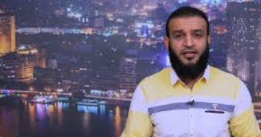 """""""إكسترا نيوز"""" تسلط الضوء على تسريبات نشرتها """"اليوم السابع"""" تفضح سرقات الإخوان"""