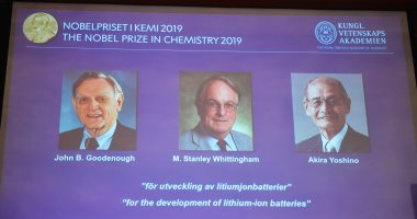 فوز أمريكى وبريطانى ويابانى بجائزة نوبل للكيمياء لعام 2019