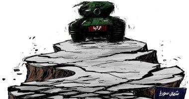 كاريكاتير الصحف السعودية.. العدوان التركى على سوريا يدمر استقرار البلاد