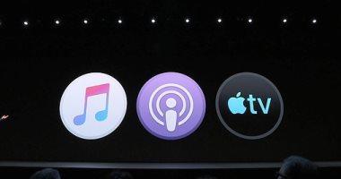 أبل تنهى خدمة iTunes للموسيقى وتستبدلها بثلاث تطبيقات منفصلة  -