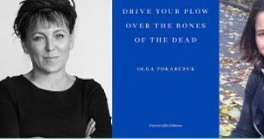 تعرف على أعمال أولجا توكاركوك الحاصلة على جائزة نوبل 2018 -
