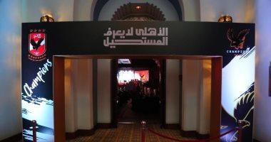شاهد.. استعدادات الأهلي لاحتفالية استلام درع الدوري