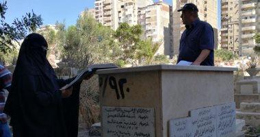 صور.. حملة لترقيم و حصر مقابر سيدى بشر بالإسكندرية حفاظا على حقوق المنتفعين