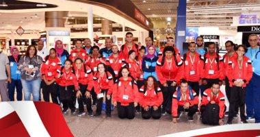 بعثة اتحاد الإعاقات الذهنية تغادر إلى أستراليا للمشاركة فى بطولة العالم