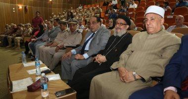 محافظة كفرالشيخ  تنظم إحتفالية بمناسبة إنتصارات أكتوبر