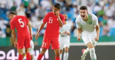 السعودية ضد سنغافورة.. الأخضر يكرس العقدة فى تصفيات كاس العالم 2022