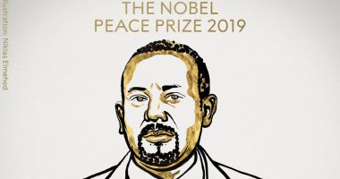 تقرير لجنة نوبل للسلام: منح أبى أحمد الجائزة لنجاحه فى حل النزاع مع إريتريا