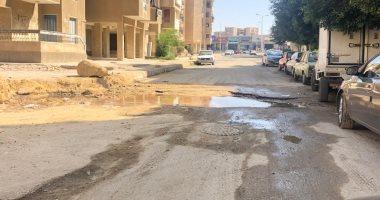القابضة لمياه الشرب: المياه الجوفية سبب غرق برج مغيزل بكفر الشيخ