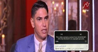 قطر تحظر عرض حلقة أحمد أبو هشيمة مع عمرو أديب داخل حدودها