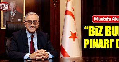 """رئيس قبرص المحتلة يستنكر الغزو التركى لسوريا.. ويؤكد: """"نبع الدماء"""""""