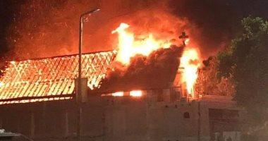 الكاتدرائية: لا خسائر بشرية فى حريق كنيسة مارجرجس بحلوان